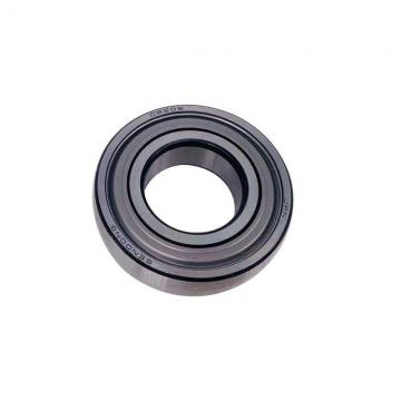 FYH UCFCX11-36 Bearing section
